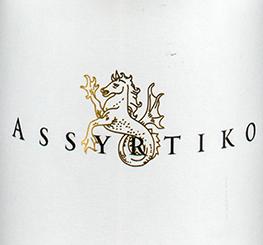 Papagiannakos Assyrtiko
