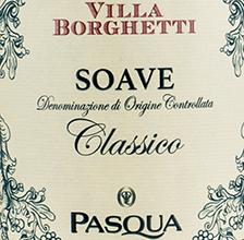 Pasqua Villa Borgetti Soave
