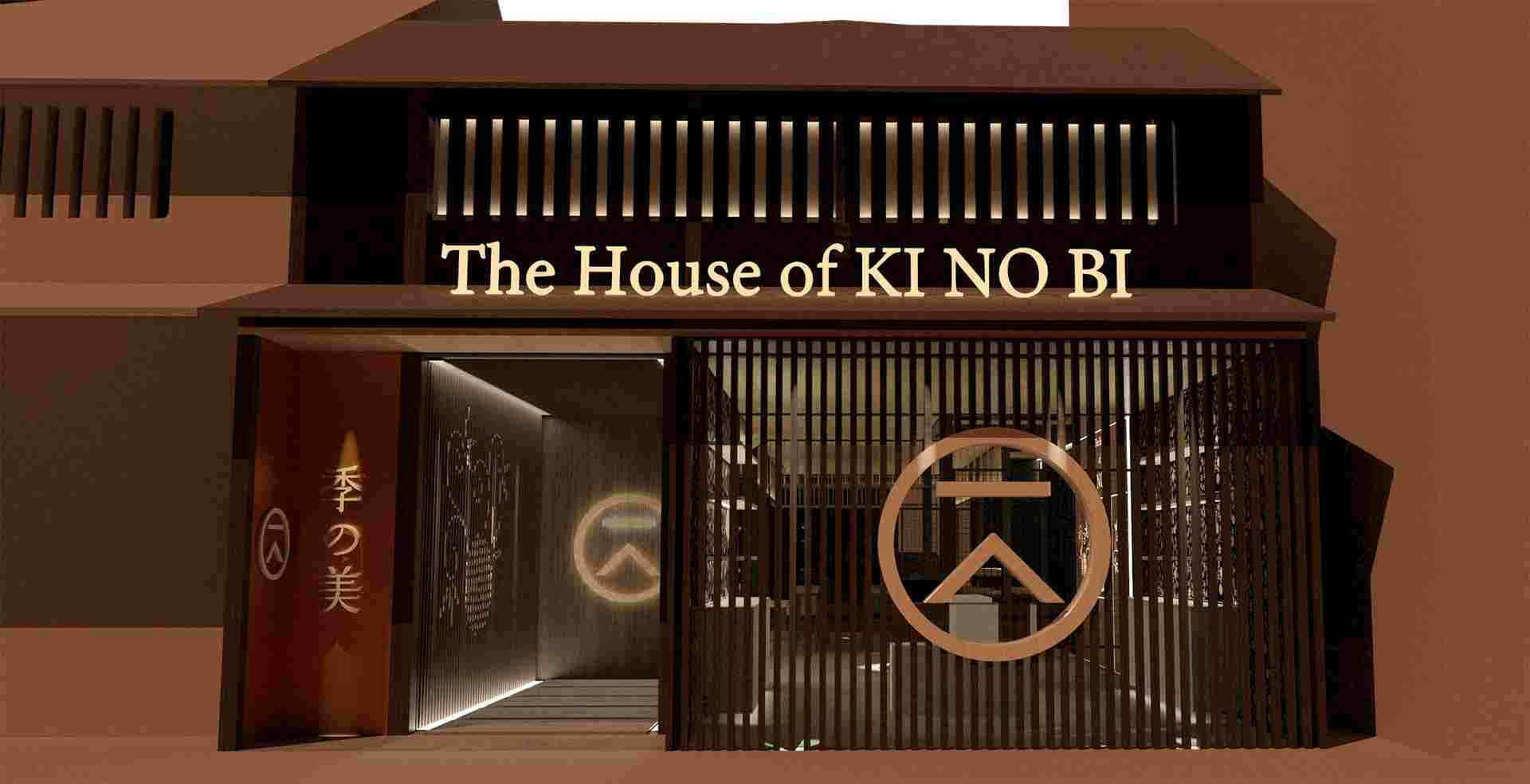 The House of Ki No Bi
