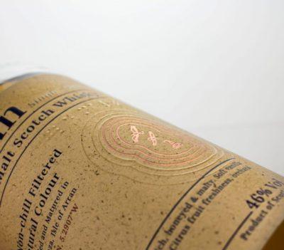 Arran Single Malt 10 label